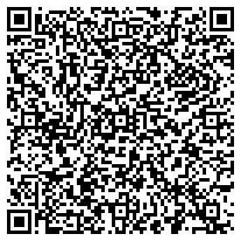 QR-код с контактной информацией организации A-Faces (А-Фасез) , ТОО