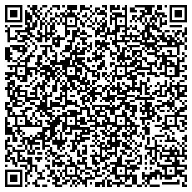 QR-код с контактной информацией организации МКФ Russell Bedford BC Partners, ТОО