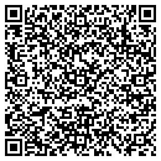 QR-код с контактной информацией организации Нурас и К, ТОО