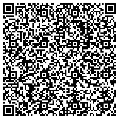 QR-код с контактной информацией организации Юридическая бухгалтерская компания DANA (ДАНА), ИП