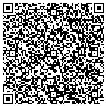 QR-код с контактной информацией организации Vek Alsan (Век Алсан), ТОО