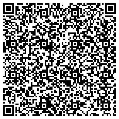 QR-код с контактной информацией организации Test Instruments (Тест Инструментс), ТОО