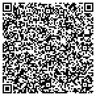 QR-код с контактной информацией организации Eurasia Limited (Евразия Лимитед), ТОО