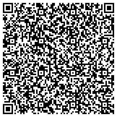 QR-код с контактной информацией организации Transatlantic Lone Star (Трансатлантик Лоне Стар), ТОО