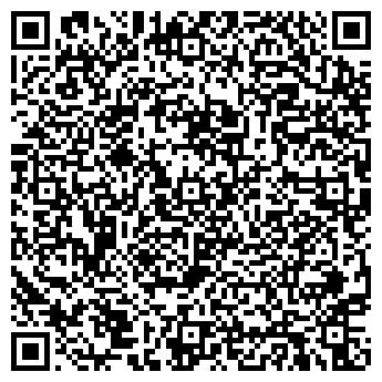 QR-код с контактной информацией организации Азия Астана Аудит (Asia Astana Audit), ТОО НАК