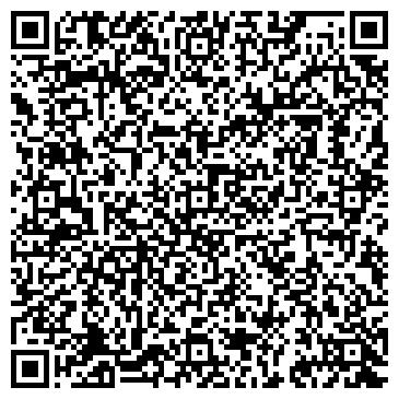 QR-код с контактной информацией организации ОСГ Рекордс Менеджмент, ТОО