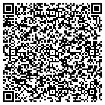 QR-код с контактной информацией организации Лира-Аудит, ТОО