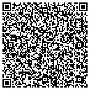 QR-код с контактной информацией организации Компания Лекс Проспект, ТОО
