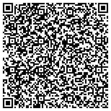 QR-код с контактной информацией организации Асико Аудиторская компания, ТОО