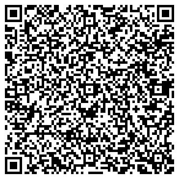 QR-код с контактной информацией организации Юридическая фирма Maxim of Law, ТОО