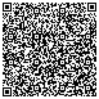 QR-код с контактной информацией организации Актау Консалтинг Компани, ТОО