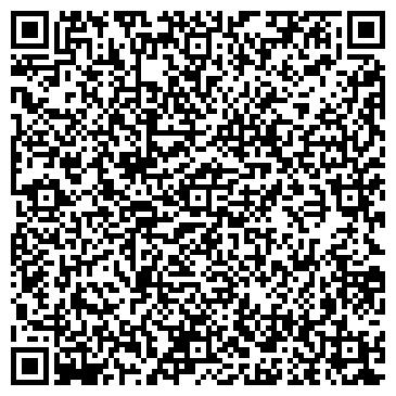 QR-код с контактной информацией организации Аудит-экспресс-сервис, ТОО
