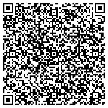 QR-код с контактной информацией организации Agere юридическая фирма (Агере), ТОО