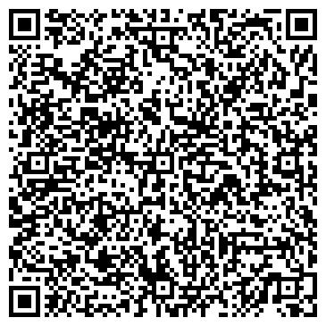 QR-код с контактной информацией организации KZ Consult (КЗ Консалт), ТОО