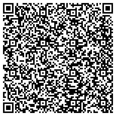QR-код с контактной информацией организации Дана-Консалтинг, ТОО