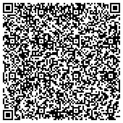 QR-код с контактной информацией организации Турегельдин и Партнеры (Налоговое агентство), ТОО