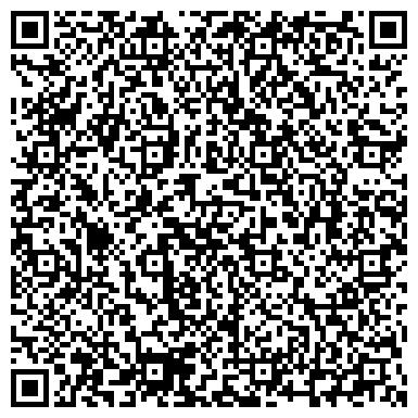 QR-код с контактной информацией организации Finex-Audit (Финекс-Аудит), ТОО