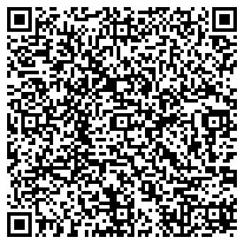 QR-код с контактной информацией организации Алматыаудит, ТОО