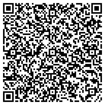 QR-код с контактной информацией организации Kera (Кера), ТОО