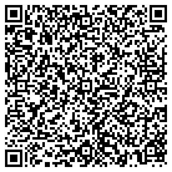 QR-код с контактной информацией организации Виста, ТОО