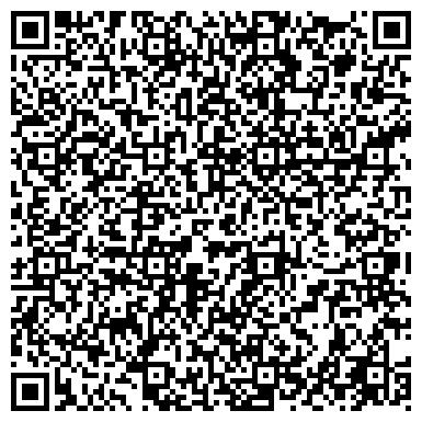 QR-код с контактной информацией организации Uhy Sapa Consalting (Юэйчуай Сапа Консалтинг),ТОО