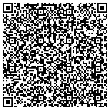 QR-код с контактной информацией организации Buisness Account (Бизнес Акаунт), ТОО