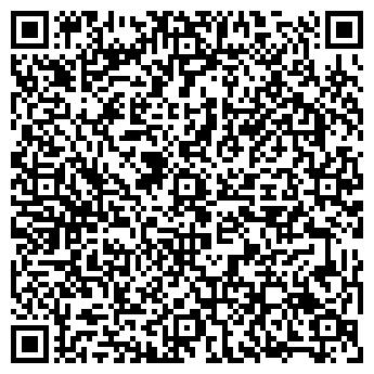 QR-код с контактной информацией организации ПОСОЛЬСТВО ПОРТУГАЛИИ