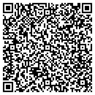 QR-код с контактной информацией организации Нурикон, ТОО