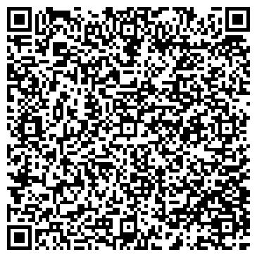 QR-код с контактной информацией организации Л Групп Консалтинг, ТОО