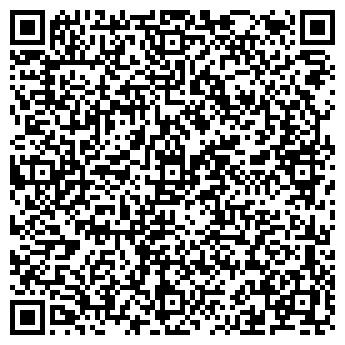 QR-код с контактной информацией организации АЛАН трейд, ТОО