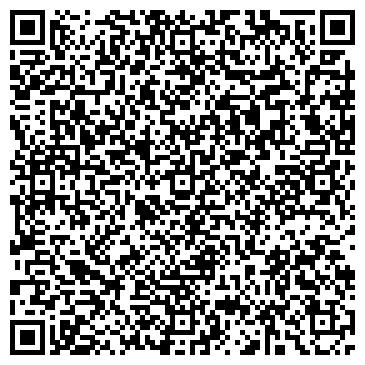 QR-код с контактной информацией организации Табыс Консалтинг, ТОО