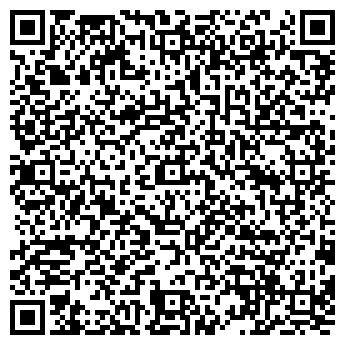 QR-код с контактной информацией организации Дока-консалтинг, ТОО