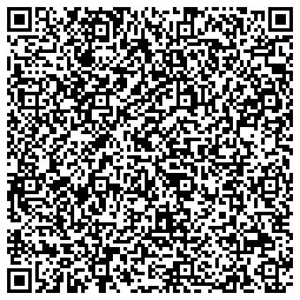 QR-код с контактной информацией организации BHM Consulting Law Company (Би Эйч М Консалтинг Ло Компани),ТОО