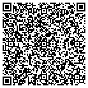 QR-код с контактной информацией организации МИНТАКС, ТОО