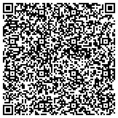 QR-код с контактной информацией организации Concord (Конкорд) (юридическо-консалдинговая компания), ТОО