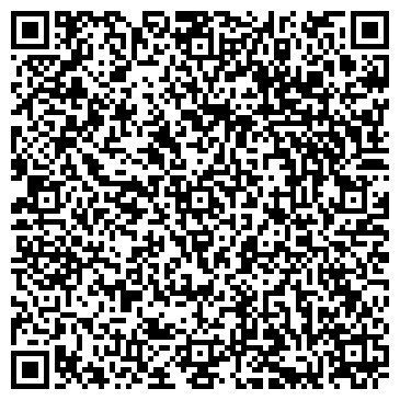 QR-код с контактной информацией организации PRAVO Ltd (Право Лтд), ТОО