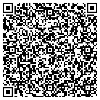 QR-код с контактной информацией организации ВзрывЭкспертиза, ТОО