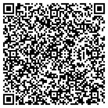 QR-код с контактной информацией организации Инсайт, ТОО