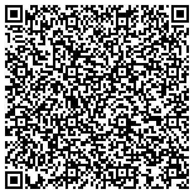QR-код с контактной информацией организации Аудиторская компания Соломон,ТОО