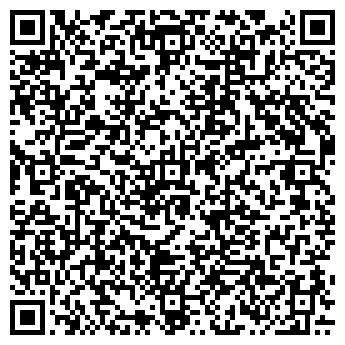 QR-код с контактной информацией организации Casp, ТОО