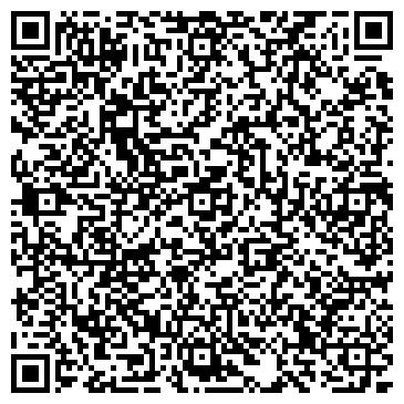 QR-код с контактной информацией организации Capital Finance Centre, ТОО