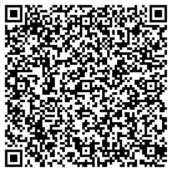 QR-код с контактной информацией организации ФБК Аудит, ТОО