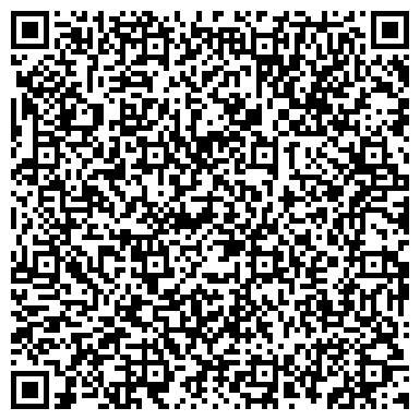 QR-код с контактной информацией организации Ассоциация горнодобывающих и горно-металлургических предприятий