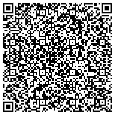 QR-код с контактной информацией организации Assistant Consalting (Ассистэнт Консалтинг), ТОО