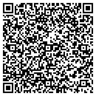 QR-код с контактной информацией организации Нар-сара, ТОО