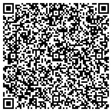 QR-код с контактной информацией организации Prime audit (Прайм аудит), ТОО