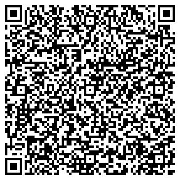 QR-код с контактной информацией организации BDO Казахстанаудит, ТОО