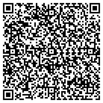 QR-код с контактной информацией организации KPMG (КПМГ), ТОО