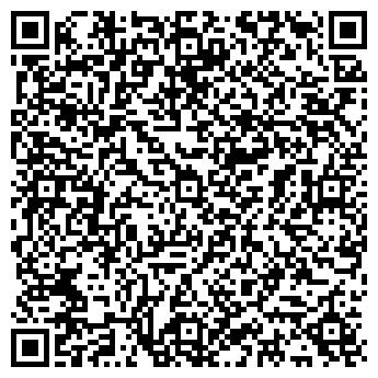 QR-код с контактной информацией организации Ар-Аудит, ТОО