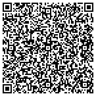 QR-код с контактной информацией организации МИГ Астана НС Филиал, ТОО